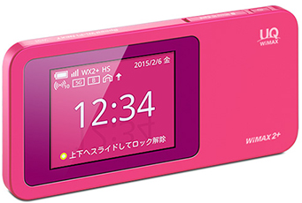 WiMAX2+対応ルーター「W01」の見た目(ベリー)