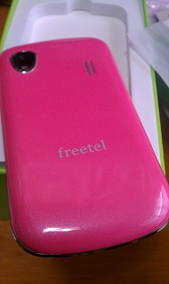 freetel FT132A